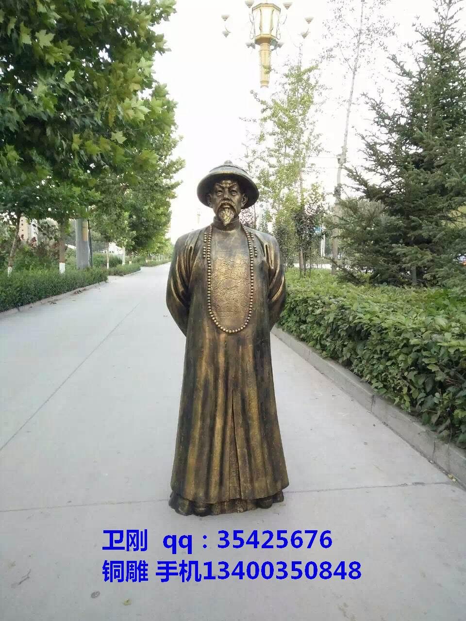 历史人物雕塑,铜雕塑林则徐,名人雕塑
